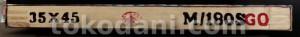 rangka sablon 35x45 cm dengan kain screen 180S
